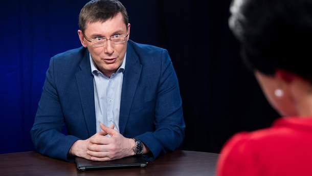 Навіщо Луценко зробив скандальну заяву щодо США?