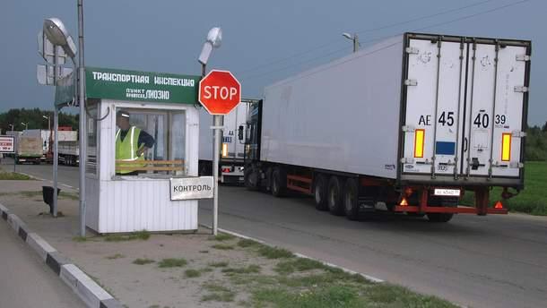 Росія розпочинає торгову війну з Білоруссю