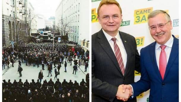 Главные новости 23 марта: новый протест Нацкорпуса в Киеве, Гриценко видит Садового премьером