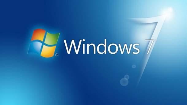 Поддержку Windows 7 прекратят в 2020 году