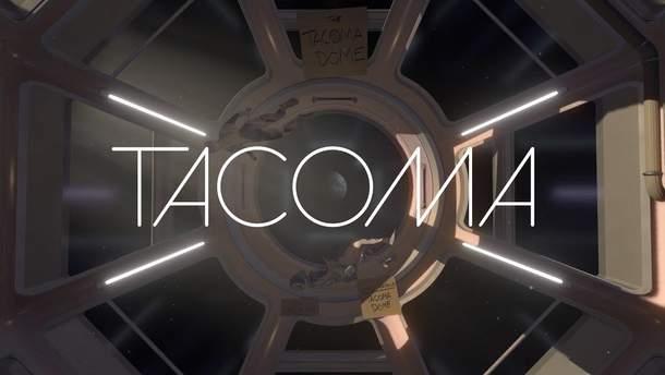 Tacoma стала бесплатной