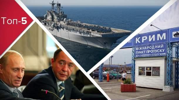 Рейтинги кандидатів, розчаровані Кримом та як США зміцнюють український флот: топ-5 блогів тижня
