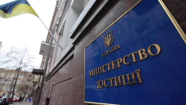 Минюстовская реформа юстиции помогает мошенникам