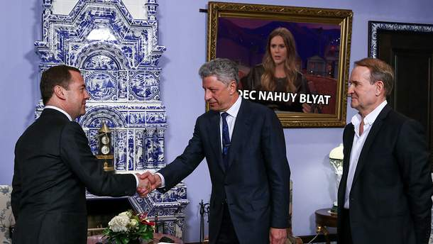 Прийом Бойка та Медведчука у Москві: обурлива реакція соцмереж
