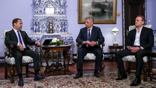 Навіщо Медведчук з Бойком їздили до Медведєва в Москву та що це їм дасть