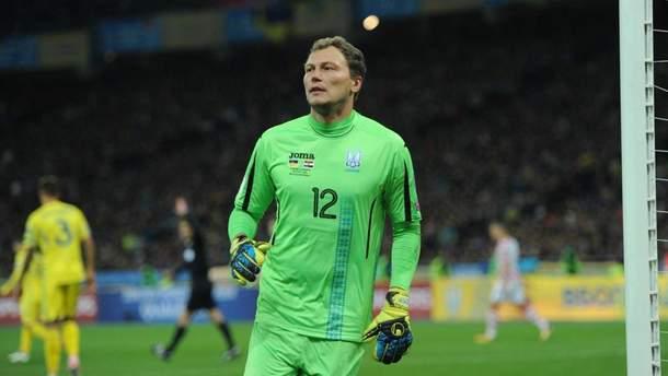 Як П'ятов у фантастичному стрибку врятував збірну України від голу: відео