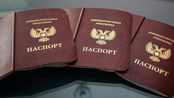 """Окупанти у Донецьку 14-річним дітям видаватимуть """"паспорти"""""""