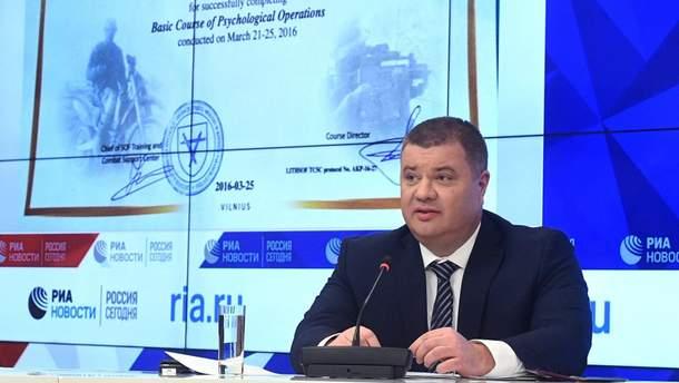 Как работник СБУ сливал информацию России и почему он до сих пор не наказаны?
