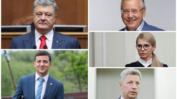 Какой элитной недвижимостью владеют топ-5 кандидатов в президенты