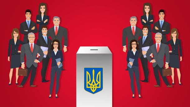 Явка виборців: як змінилася політична активність українців
