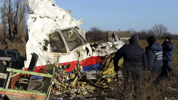 """Сбивание """"Боинга"""" в небе над Донбассом"""