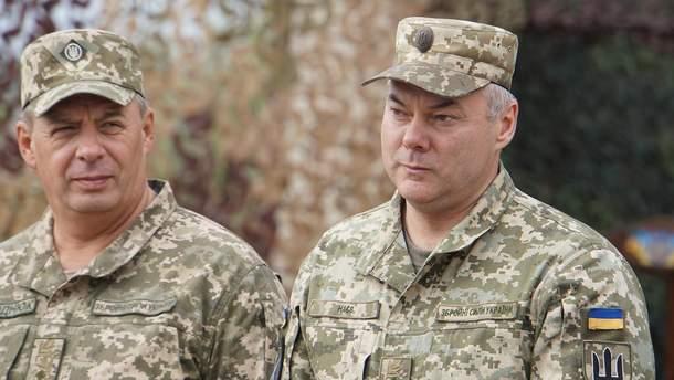 Сергей Наев – генерал-лейтенант, командующий Объединенных сил
