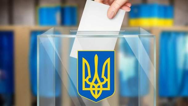 """""""Слуга народу"""" отримує майже 40% голосів: до Ради проходять 6 партій, - опитування"""