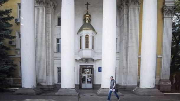 Оккупанты разорвали аренду единственного в Крыму храма ПЦУ