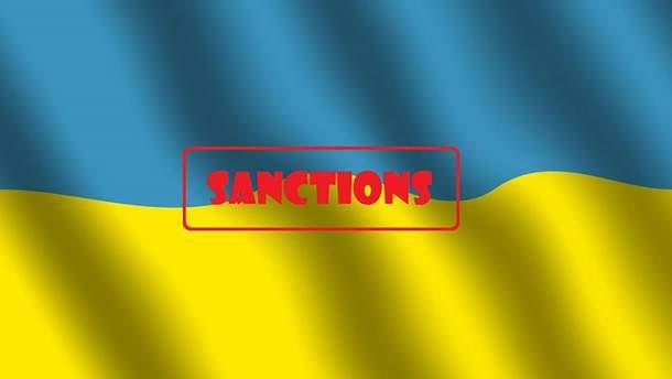 Украина сняла санкции с пособников террористов