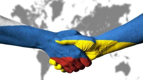 Договор о дружбе Украины с Россией окончательно прекратил действие