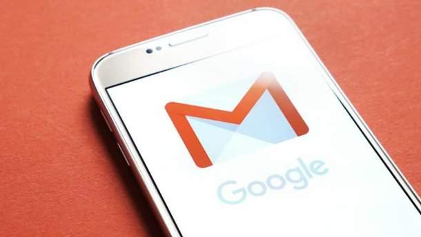 Скоро у Gmail з'явиться функція планування листів