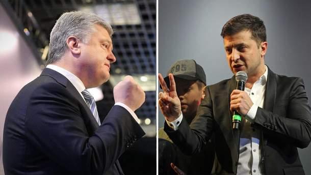 Новини України 2 квітня 2019 - новини України і світу