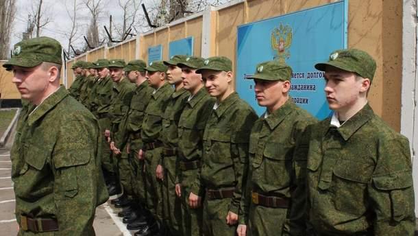 Крымчан призывают в российскую армию