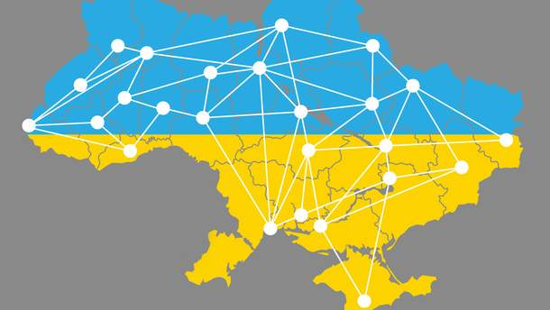 Децентралізація в Україні