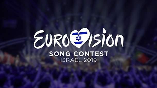 Евровидение 2019 второй полуфинал - участники и порядок выступлений во 2 полуфинале