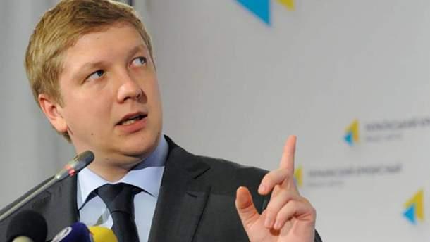 """Голова правління """"Нафтогазу"""" Андрій Коболєв"""