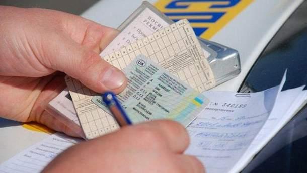 Кабмин усилил контроль над выдачей водительских прав