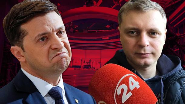 Антон Голобородько і Володимир Зеленський