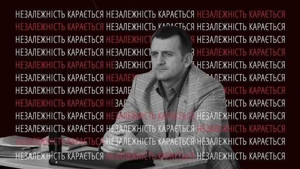 Суддя Сергій Бондаренко
