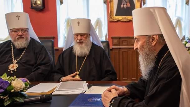 Томос для України: УПЦ Московського патріархату просить скасувати Томос