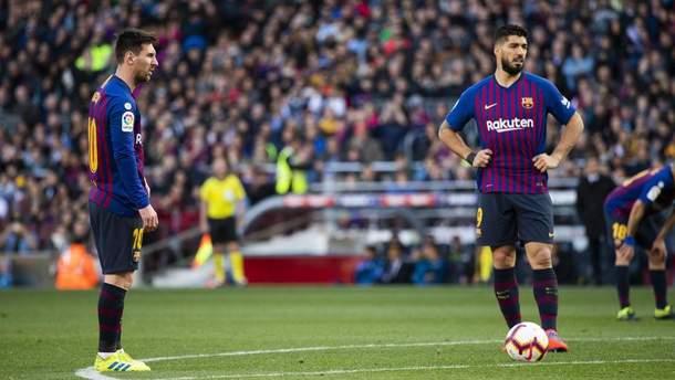 Манчестер Юнайтед - Барселона: де дивитися онлайн матч Ліги чемпіонів