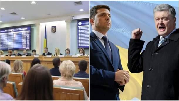 Новини України 7 квітня 2019 - новини України і світу