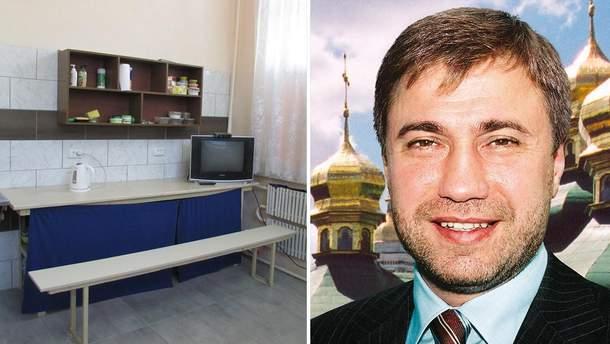 Новости Украины 6 апреля 2019 - новости Украины и мира