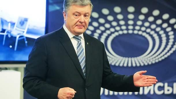Порошенко назначил дату дебатов с Зеленским