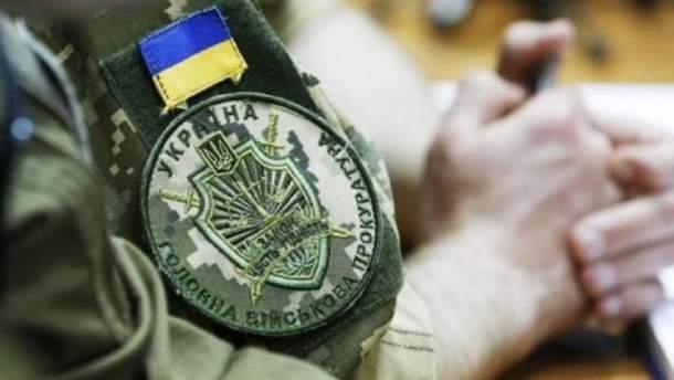 """9 років за крадіжку з військової частини: суд виніс вирок """"солдату-хакеру"""""""