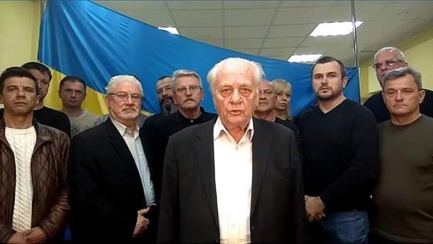 Звернення до українців
