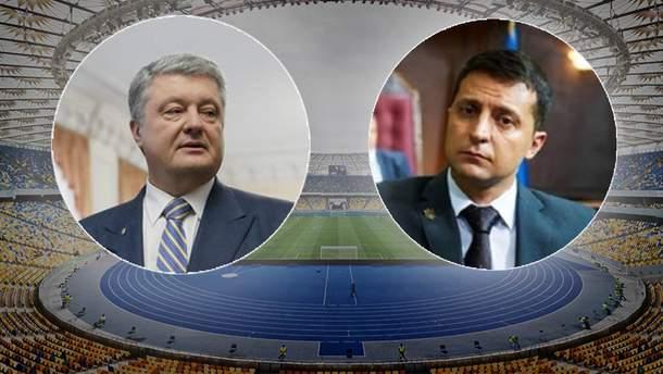 Порошенко готов встретиться с Зеленским на дебатах и 14, 19 апреля