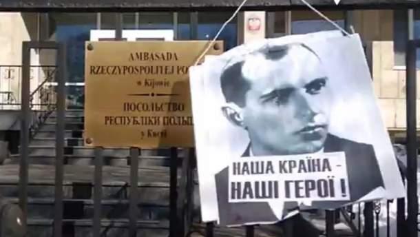 Польща обурена програмою про Бандеру, що вийшла в ефірі UA:Перший
