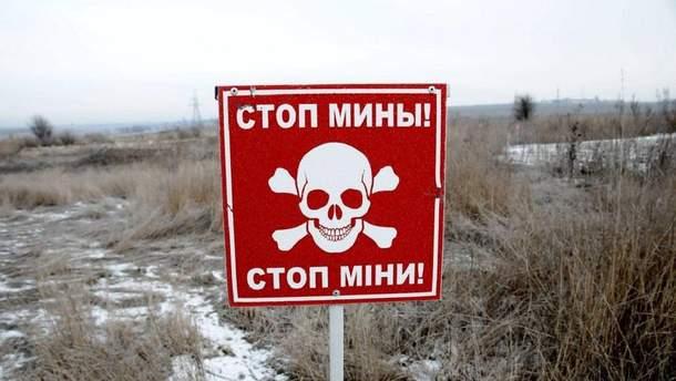 На Донетчине погиб украинский сапер