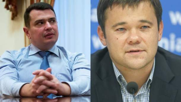Артем Сытник и Андрей Богдан