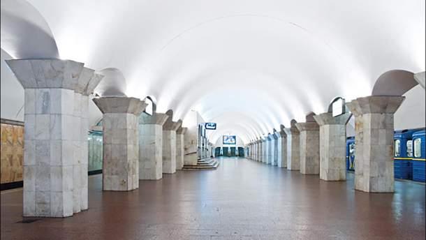 На станції метро в Києві сталась масова бійка: фото, відео