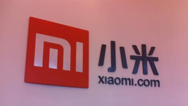 Xiaomi встановила черговий рекорд