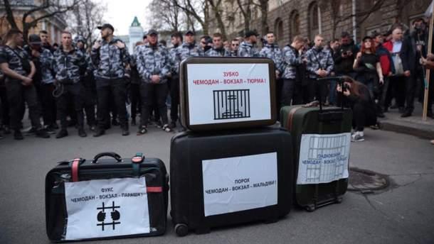"""Акция против участников хищения в """"Укроборонпроме""""."""