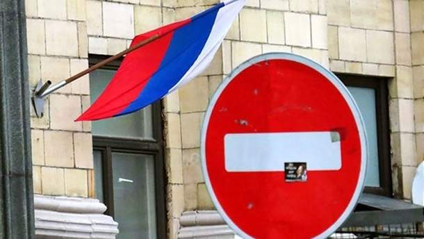 Україна розширила заборону на товари з Росії