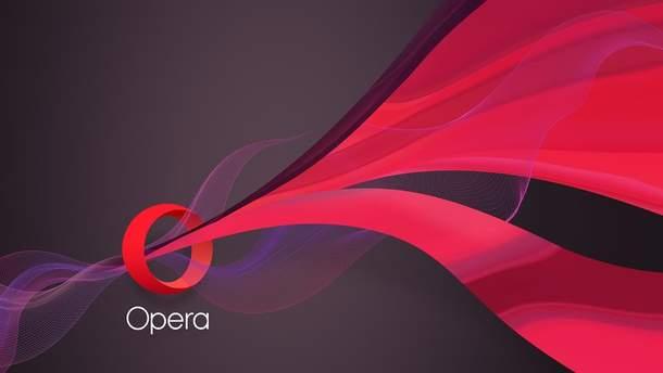 Браузер Opera отримав оновлення