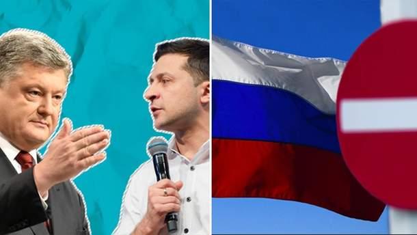 Новини України 10 квітня 2019 - новини України і світу
