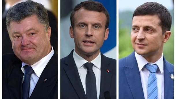 Порошенко и Зеленский планируют визит к Макрону, говорят в штабе действующего украинского президента