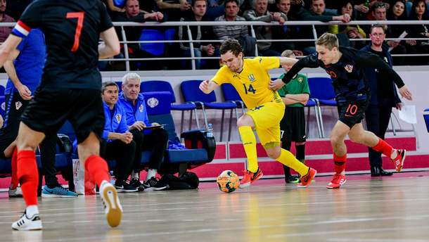 Сборная Украины по футзалу победила Хорватию