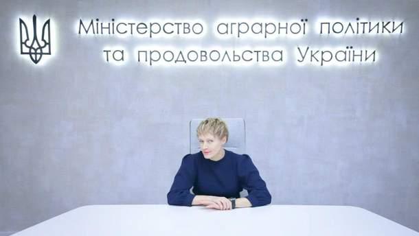 Исполняющая обязанности министра аграрной политики Ольга Трофимцева