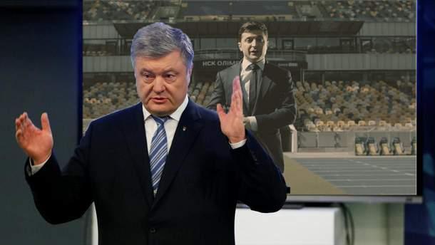 Штаб Зеленского предложил провести дебаты с помощью видеосвязи